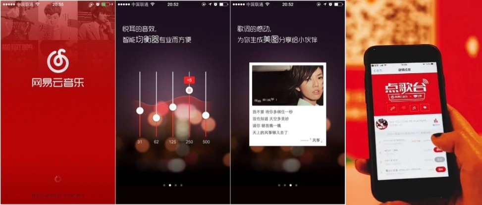 interfaz de la app netease cloud music